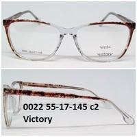 0022 55-17-145 c2 Victory