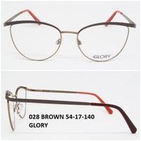 028  BROWN 54-17-140 GLORY