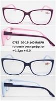 0782  50-16-140 RALPH готовые очки рефр от 1.5до 6.0