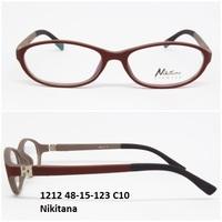 1212 48-15-123 C10 Nikitana