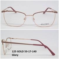 125 GOLD 53-17-140 Glory