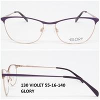 130  VIOLET 55-16-140 GLORY