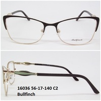16036 56-17-140 C2 Bullfinch