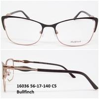 16036 56-17-140 C5 Bullfinch