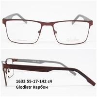 1633 55-17-142 с 4 Glodiatr Карбон