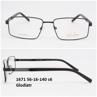 1671 56-16-140 c 6 Glodiatr