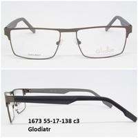 1673 55-17-138 c 3 Glodiatr