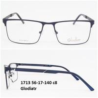 1713 56-17-140 c 8 Glodiatr