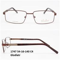 1747 54-16-140 С 4  Glodiatr