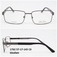 1762 57-17-145 C 3 Glodiatr
