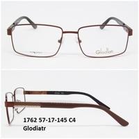 1762 57-17-145 C 4 Glodiatr