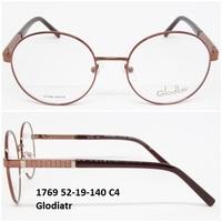 1769 52-19-140 C4 Glodiatr