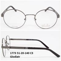 1773 51-20-140 C3 Glodiatr