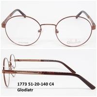 1773 51-20-140 C4 Glodiatr