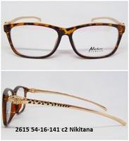 2615 54-16-141 c2 Nikitana