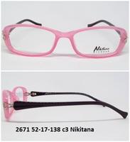 2671 52-17-138 c3 Nikitana