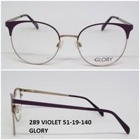 289 violet 51-19-140 GLORY
