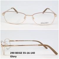 290 BEIGE 55-16-140 Glory