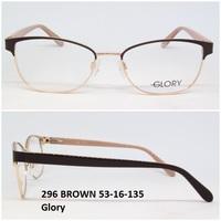 296 BROWN 53-16-135 Glory