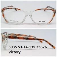 3035 53-14-135 25676 Victory
