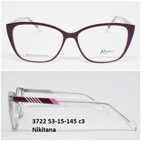 3722 53-15-145 с 3 Nikitana