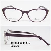 3773 53-17-142 с 1 Nikitana