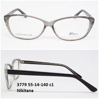 3779 55-14-140 с 1 Nikitana