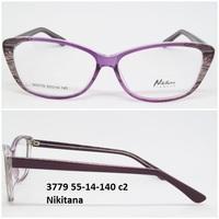 3779 55-14-140 с 2 Nikitana