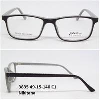 3835 49-15-140 C1 Nikitana