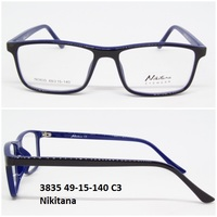 3835 49-15-140 C3 Nikitana