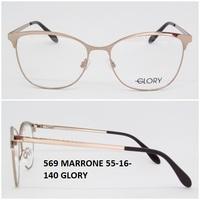 569 MARRONE 55-16-140 GLORY