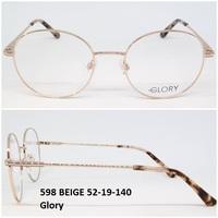 598 BEIGE 52-19-140 Glory