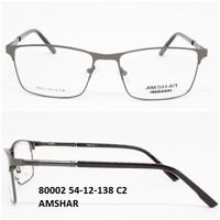 80002 54-12-138 C2 AMSHAR