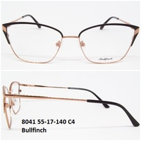 8041 55-17-140 C4 Bullfinch