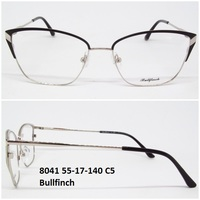 8041 55-17-140 C5 Bullfinch