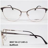 8047 54-17-140 c1 Bullfinch