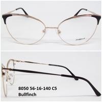 8050 56-16-140 C5 Bullfinch