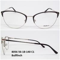 8056 56-18-140 C1 Bullfinch