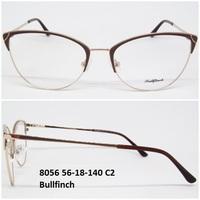 8056 56-18-140 C2 Bullfinch