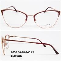8056 56-18-140 C5 Bullfinch