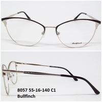 8057 55-16-140 C1 Bullfinch