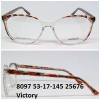 8097 53-17-145 25676 Victory