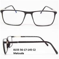 8155 56-17-145 C2 Matsuda