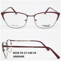 8226 53-17-140 C4 AMSHAR