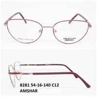 8281 54-16-140 C12 AMSHAR