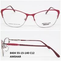 8404 55-15-140 C12 AMSHAR