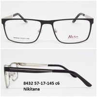 8432 57-17-145 с 6 Nikitana