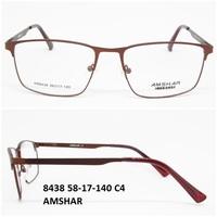 8438 58-17-140 C4 AMSHAR