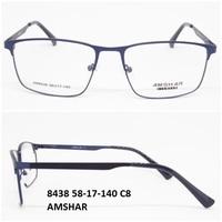 8438 58-17-140 C8 AMSHAR