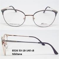 8526 53-18-140 c8 Nikitana